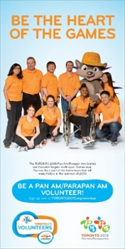 Pan Am/Parapan Am games poster